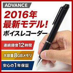 ADVANCE IC-003S