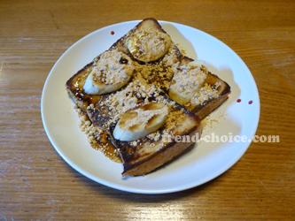 kuromitsu-kinako-french-toast