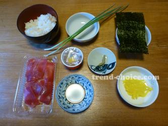 maguro-natto-don-ingredients