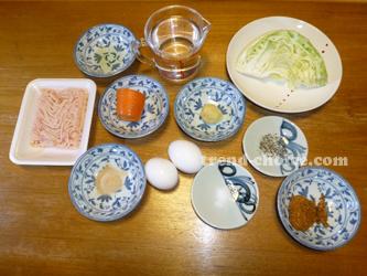 torotama-toridango-ingredients