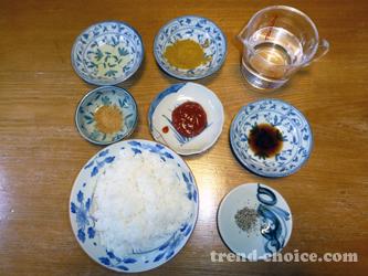 yasai-tappuri-dry-curry-ingredients1