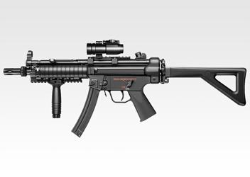 H&K MP5 R.A.S.