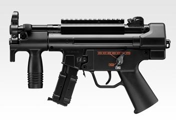 H&K MP5K HC
