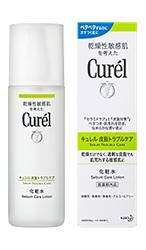 Curel(キュレル) 皮脂トラブルケア 化粧水