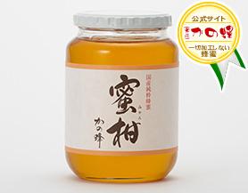 はちみつ専門店【かの蜂】国産みかん蜂蜜